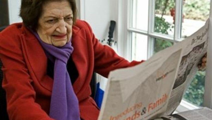 وفاة الصحفية الأمريكية - اللبنانية هيلين توماس عن عمر ناهز 92 عامًا