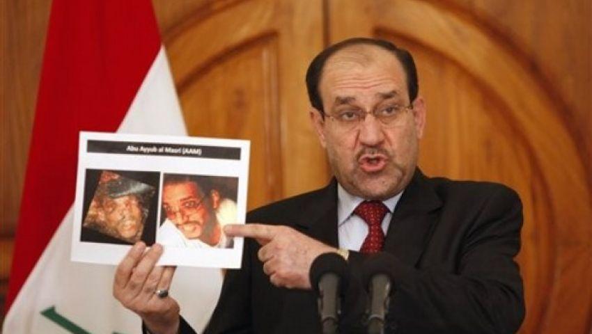 رئيس وزراء العراق: لن نسمح للميليشيات بغلق المقاهي