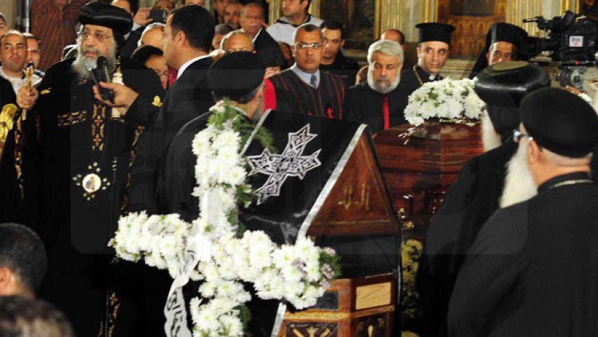 قيادات بالدولة تشارك في جنازة والدة تواضروس