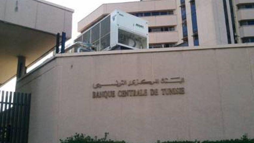 فيديو..المركزي: تونس تواجه أزمة اقتصادية منذ السبعينيات