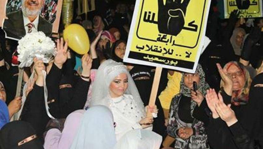 فيديو.. فرح ضد الانقلاب بالجيزة