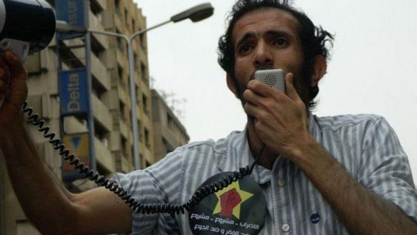 فيديو.. اعتقال الناشط اليساري هيثم محمدين