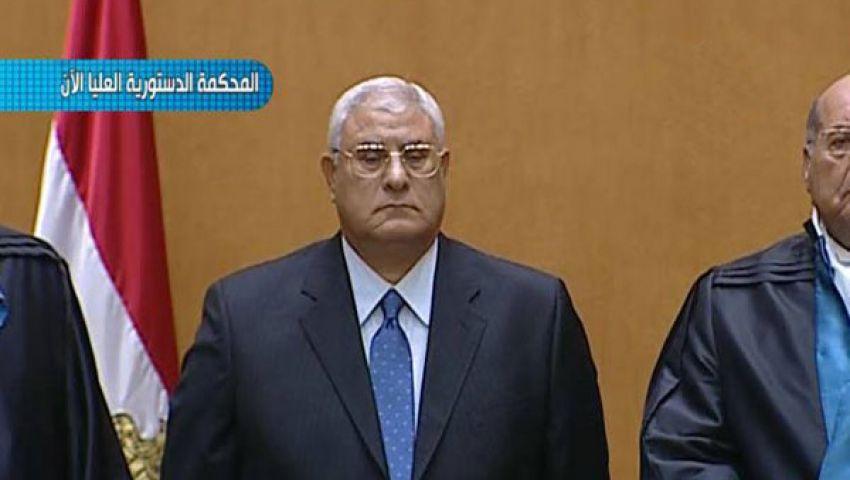 فيديو..عدلي منصور يؤدي اليمين رئيسًا مؤقتًا للجمهورية