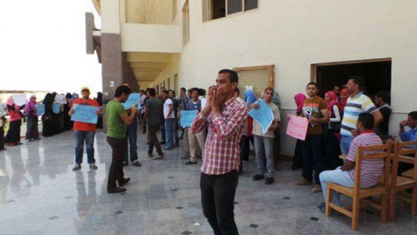 مظاهرة جامعة بني سويف لشيخ الأزهر: شيل العمة