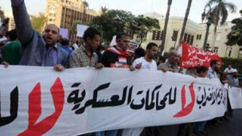 منظمات حقوقية تدين محاكمة المدنيين عسكريًا