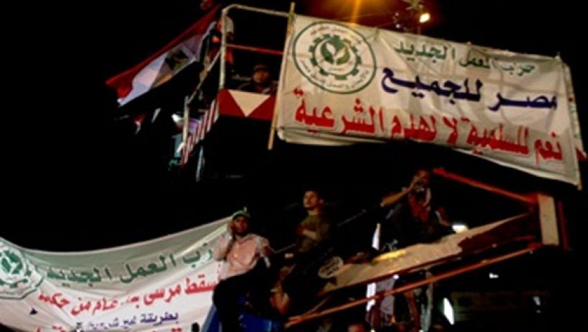 إطلاق نيران بميدان رابعة.. والمنصة: الخيانة ثمنها الدم