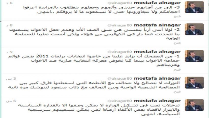 النجار: سرسجية يسعون للتصالح مع رموز مبارك