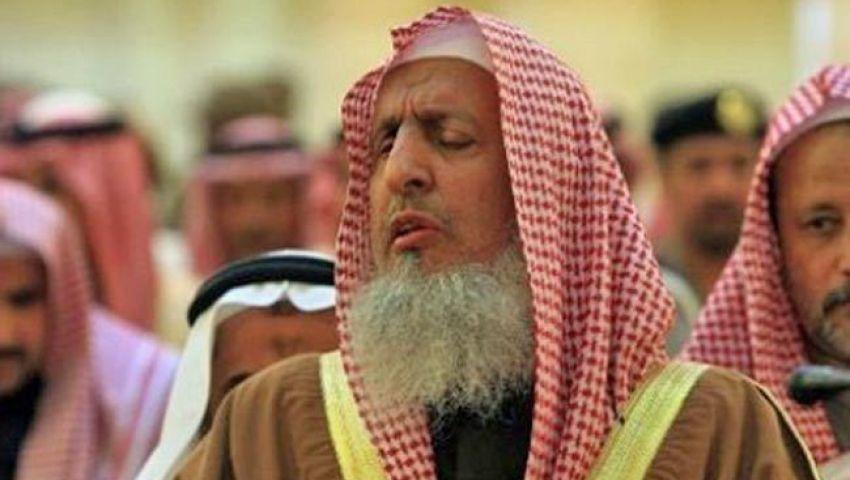 مفتي السعودية: داعش والاخوان لا يمتون للإسلام بصلة