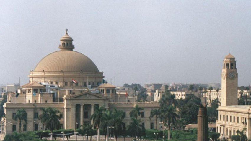 مظاهرات في جامعة القاهرة لإحياء محمد محمود