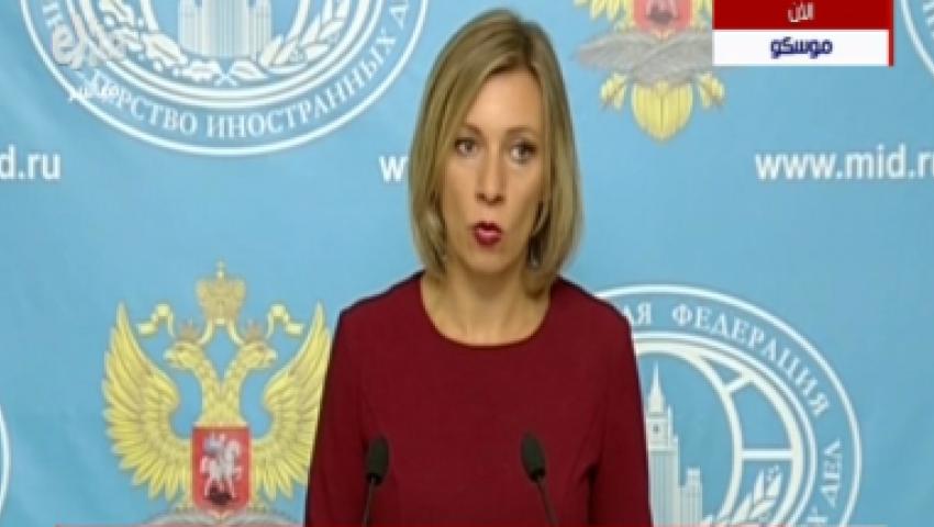 فيديو.. روسيا: تصريحات الخارجية الأمريكية غير دبلوماسية