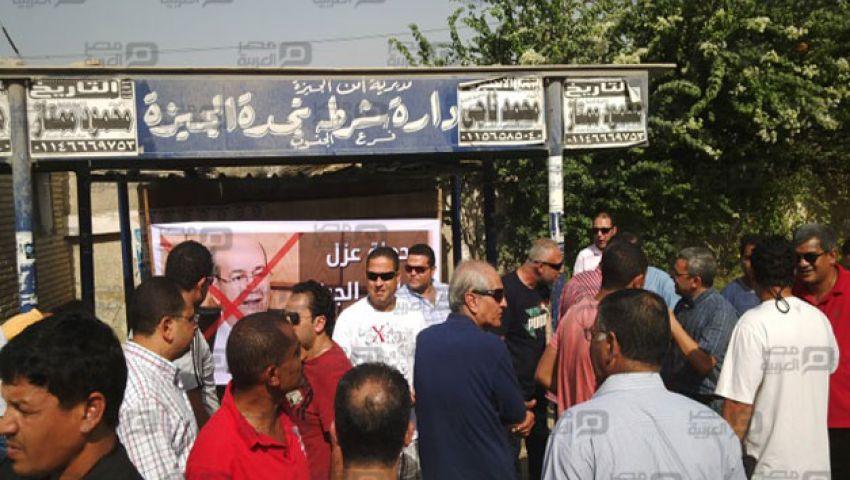 بالصور.. وقفة لأهالي حدائق الأهرام للمطالبة بعزل محافظ الجيزة