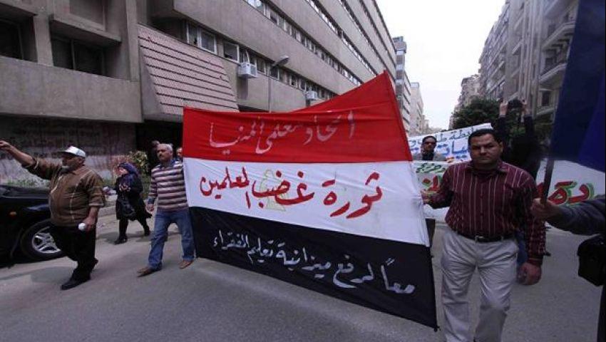 إضراب بالتربية والتعليم للمطالبة بـ200 يوم مكافأة