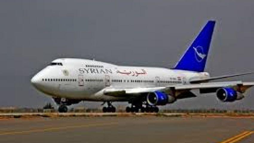 الخطوط السورية تستأنف رحلاتها إلى القاهرة