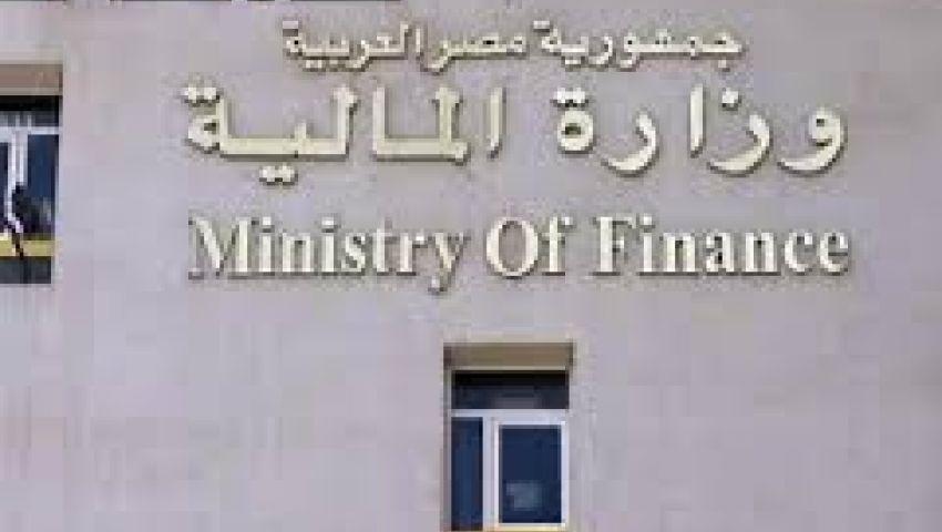 مصر تطرح أذون خزانة بـ400 مليون يورو لسداد ديون