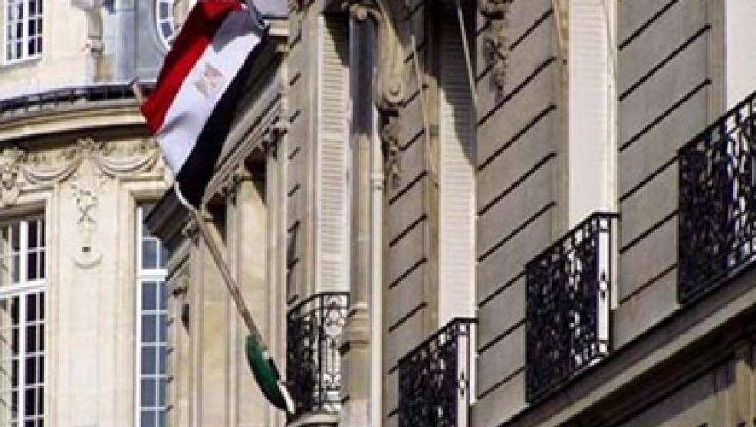 مظاهرات أمام السفارات المصرية والإسرائيلية والأمريكية في أنقرة