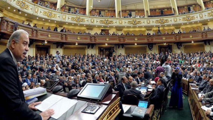نص تقرير البرلمان للرد على بيان الحكومة
