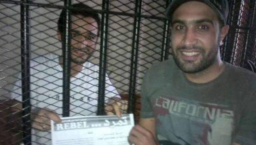 وقفة صامتة بـ التحرير تضامنًا مع دومة والمصري