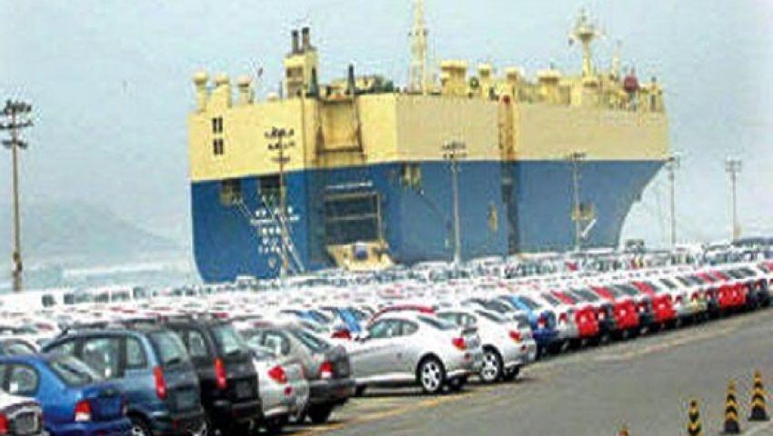 ميناء الإسكندرية يستقبل 272سيارة