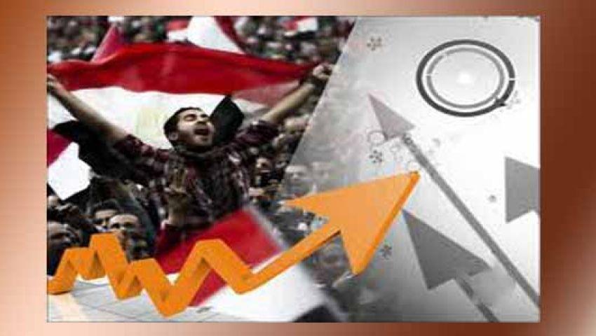76 % من المصريين يرون الوضع الاقتصادي سيئا