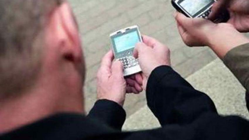 رسائل نصية وهمية تربك عملاء البنوك