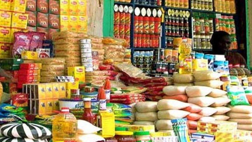المواد الغذائية تدرس أزمة نقص السلع التموينية