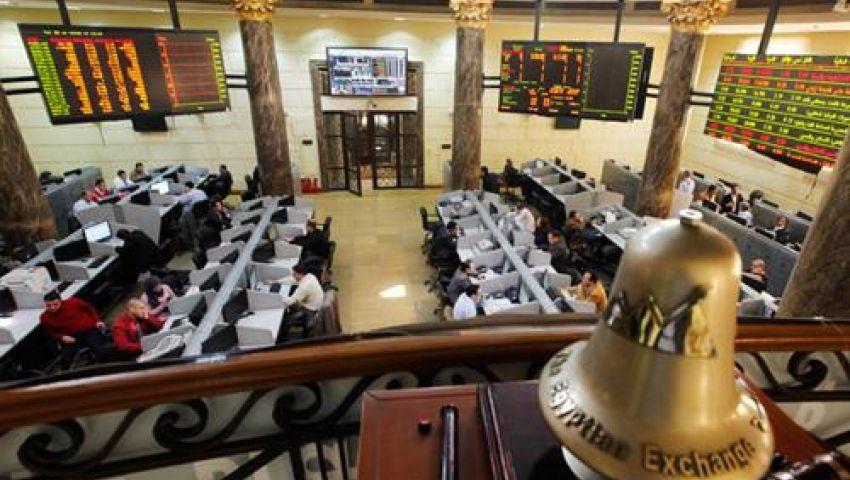 الفاينانشيال تايمز: بورصة لندن تسعى لشراكة مع سوق المال المصري