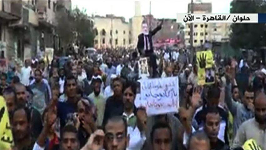 فيديوـ قناع مرسي يتصدر مظاهرة حلوان