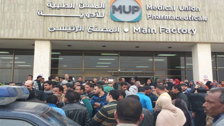 المهن الطبية ترد على إضراب العمال بغلق المصنع