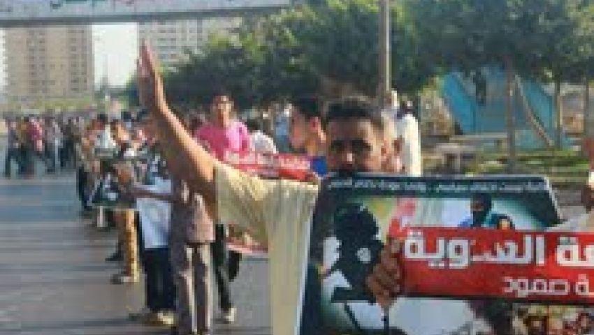 وقفات احتجاجية لأنصار مرسي بالعوايد شرق الإسكندرية