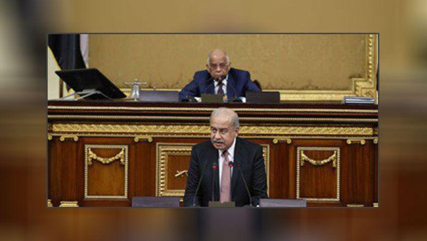 نص خطاب شريف إسماعيل أمام البرلمان