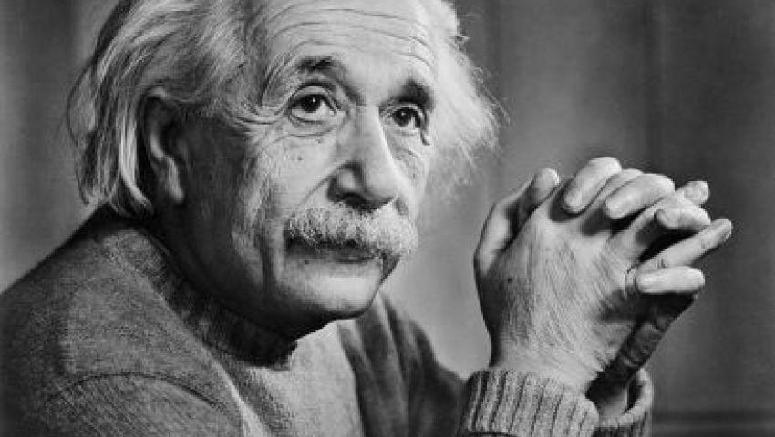بيع نسخة من الكتاب المقدس مهداة من أينشتاين بـ68 ألف دولار