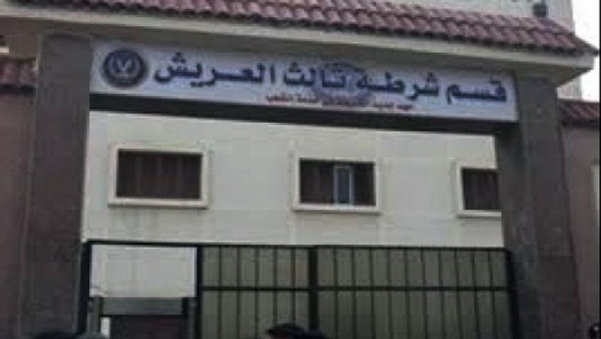 محكومان بالإعدام يسلمان أنفسهما لنيابة العريش