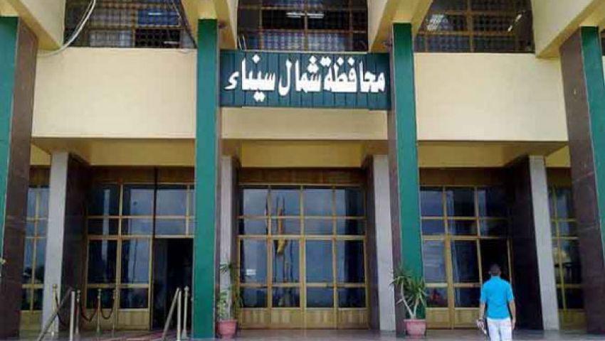 وفاة أحد مصابي اقتحام مبنى محافظة شمال سيناء