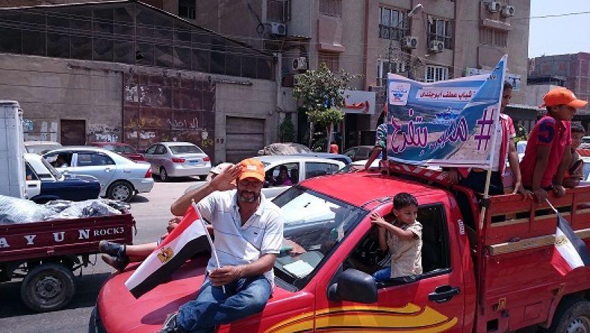 طنطا تشارك مصر فرحتها بمسيرات على أنغام تسلم الأيادي والمزمار البلدي