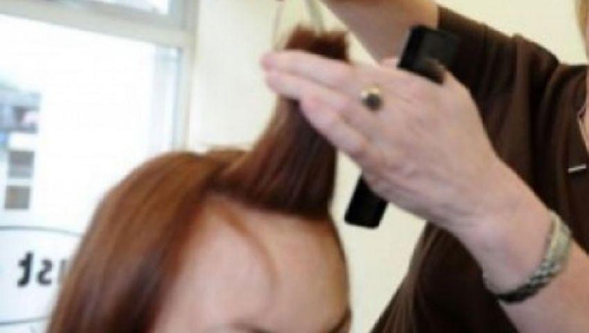 ظهور أول مصففة شعرعمياء