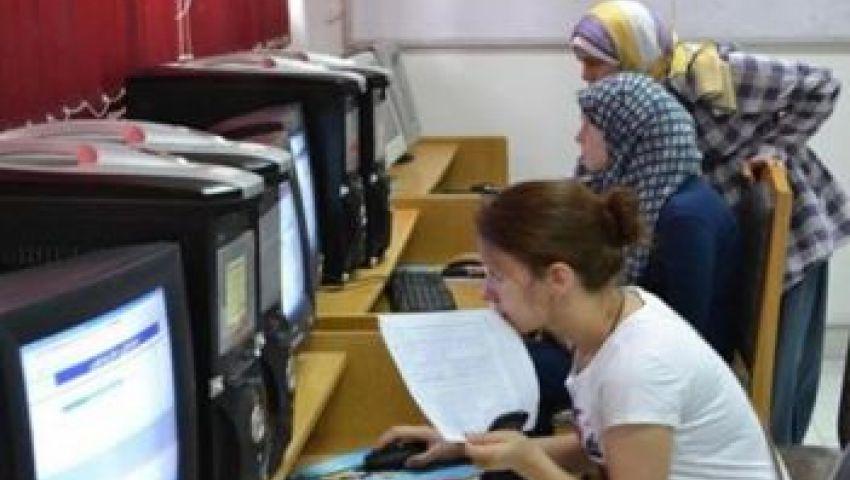 تنسيق الجامعات 2019..تفاصيل وتوزيع درجات اختبارات قدرات الـ«فنون التطبيقية»