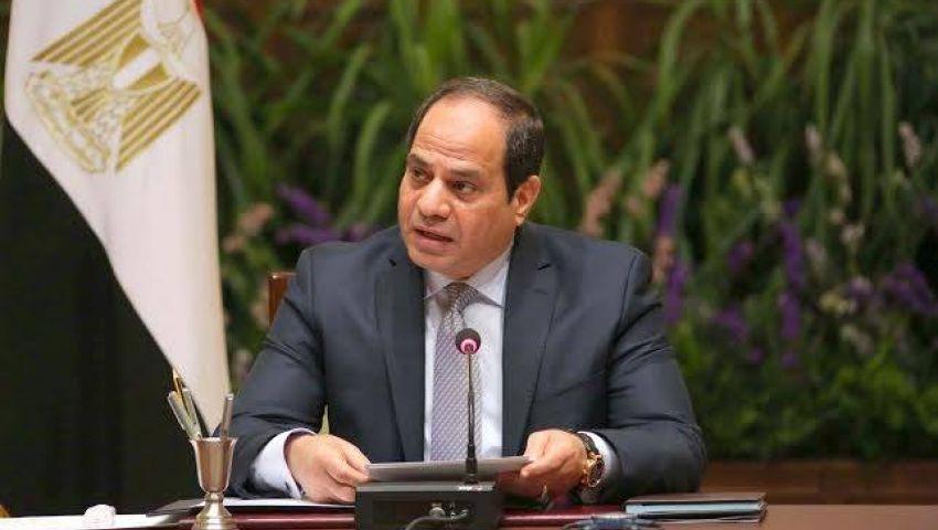 السيسي يترأس الاجتماع السنوي لمجلس أمناء مكتبة الاسكندرية
