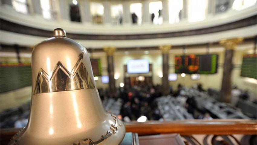 الرقابة المالية تطالب بإيقاف تداول أوراسكوم