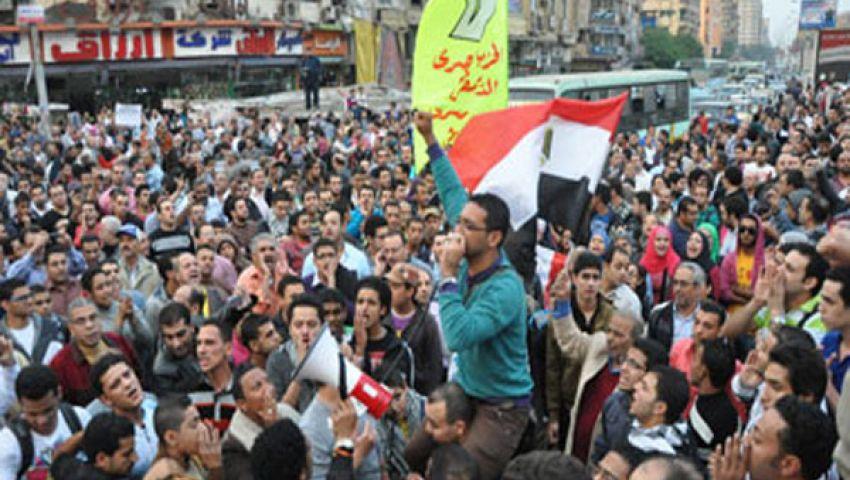 انطلاق مسيرة من دوران شبرا للتحرير