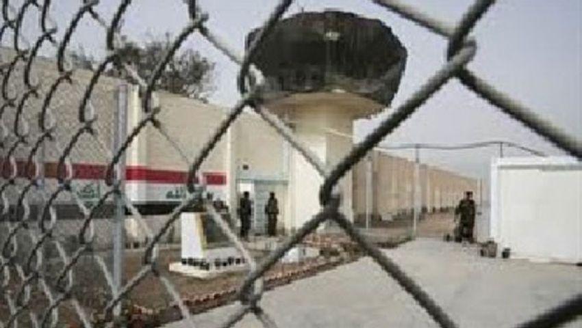 الدولة الإسلامية في العراق يتبنى تهريب سجناء بغداد