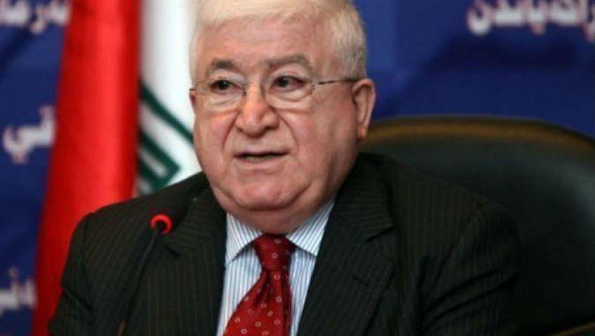 الرئيس العراقي: نتحفظ على تشكيل قوات عربية دون ضمانات