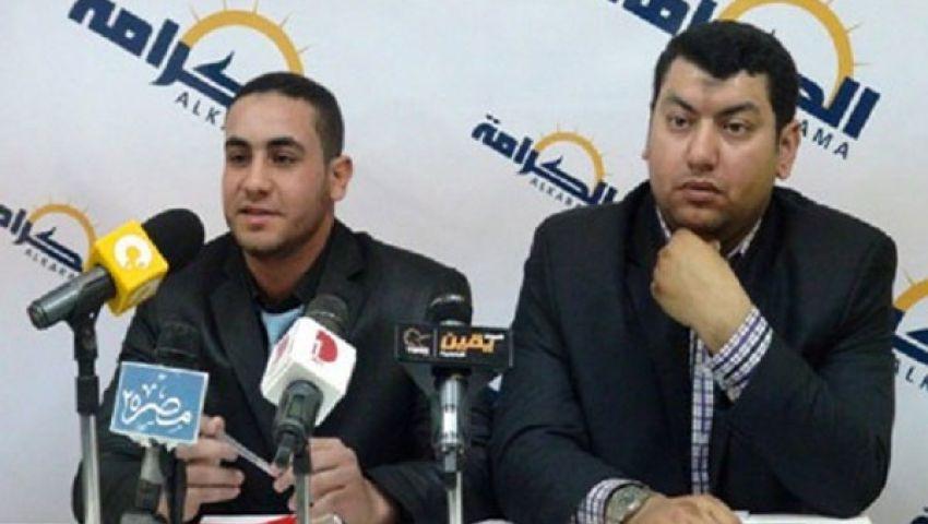 الكرامة لحقوق الإنسان: إغلاق ملف عصام عطا تكريس للإفلات من العقاب