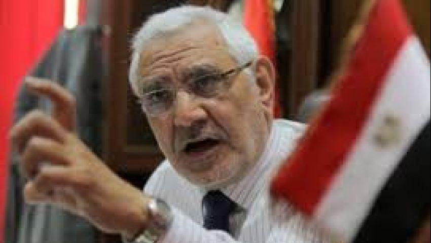 مصر القوية: سنقاضي رئيس تحرير المصري اليوم