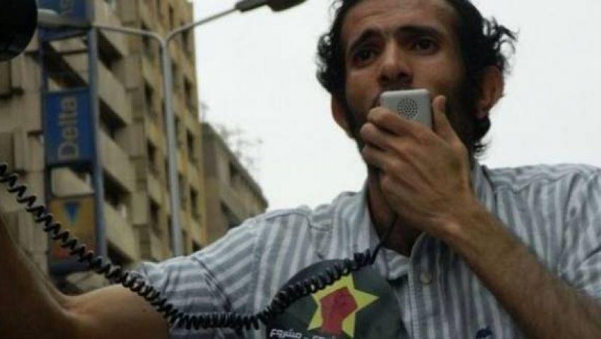 هيثم محمدين: الإخوان تغازل السعودية بصمتها على إعدام نمر النمر