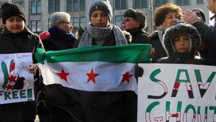 وقفة احتجاجية في أمستردام على مجازر إسرائيل بحق الفلسطينيين