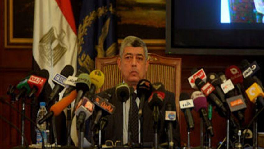 الداخلية: ضبط قيادات إرهابية بـأنصار الشريعة