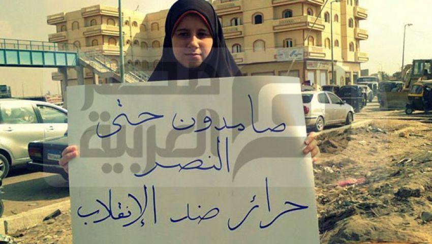 بالصور..أخوات برج العرب: لن نركع إلا لله