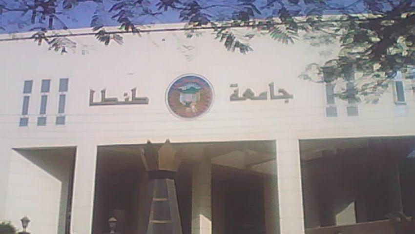 عمداء طنطا يرفض منح الضبطية لرجال الأمن