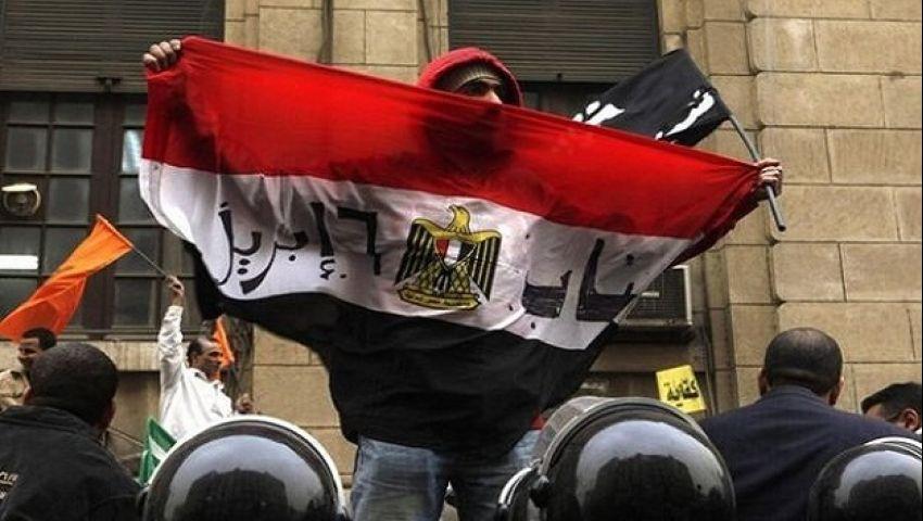 وقفة لـ 6 إبريل أمام القنصلية الأمريكية بالإسكندرية