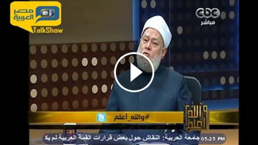 فيديو.. علي جمعة: المشككون في البخاري سبب انضمام الكثيرين لداعش